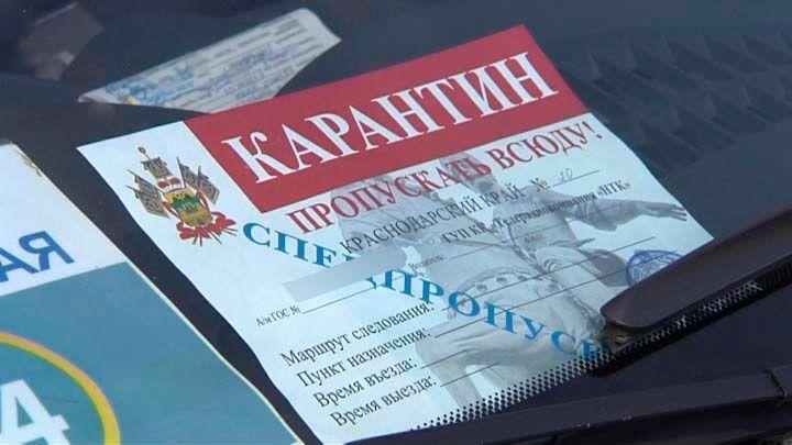 С 12 июня в Краснодарском крае отменяются ограничения на передвижение между муниципалитетами
