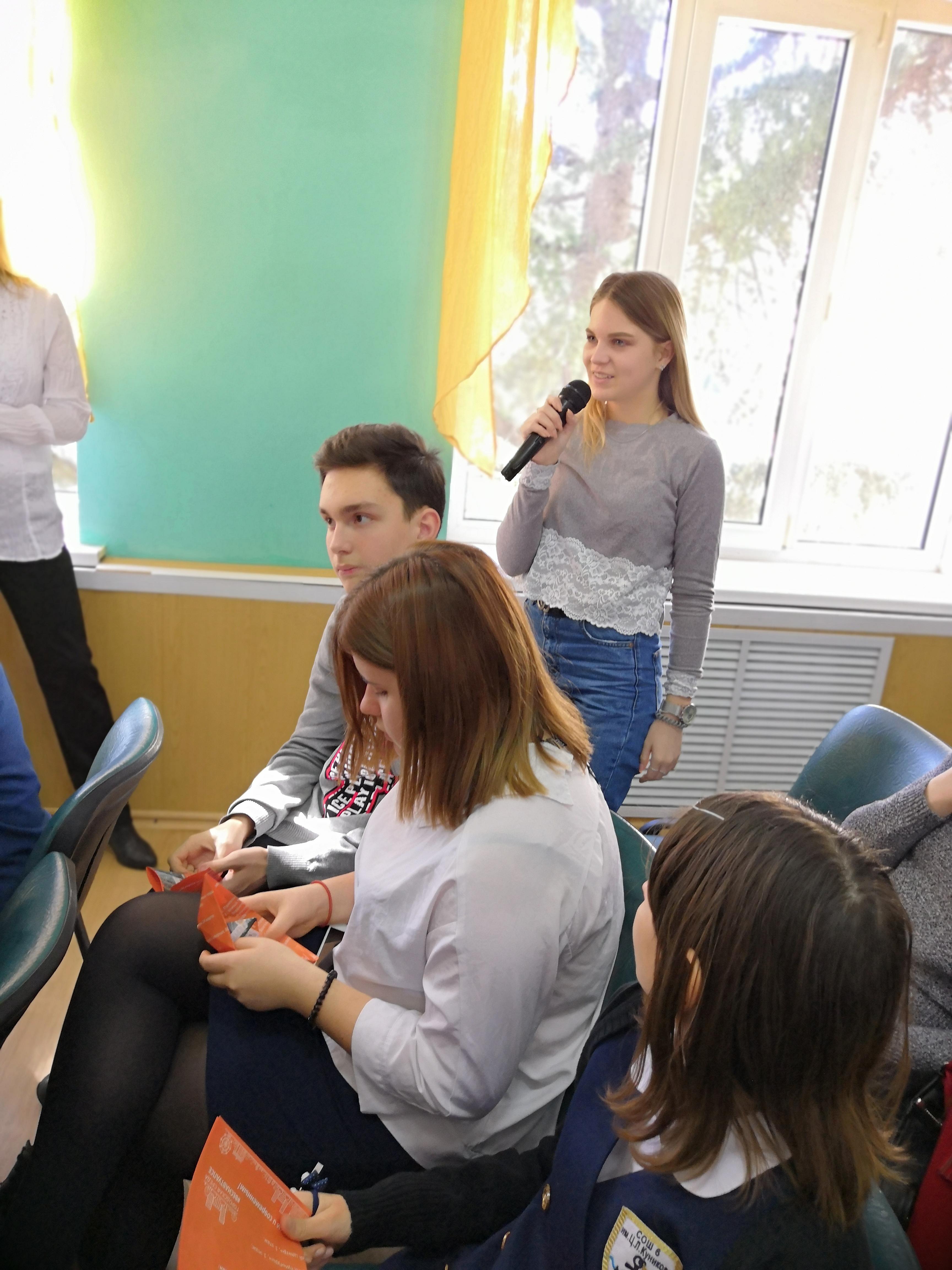 Шестая школа Туапсе активно включилась в обсуждение проектов благоустройства