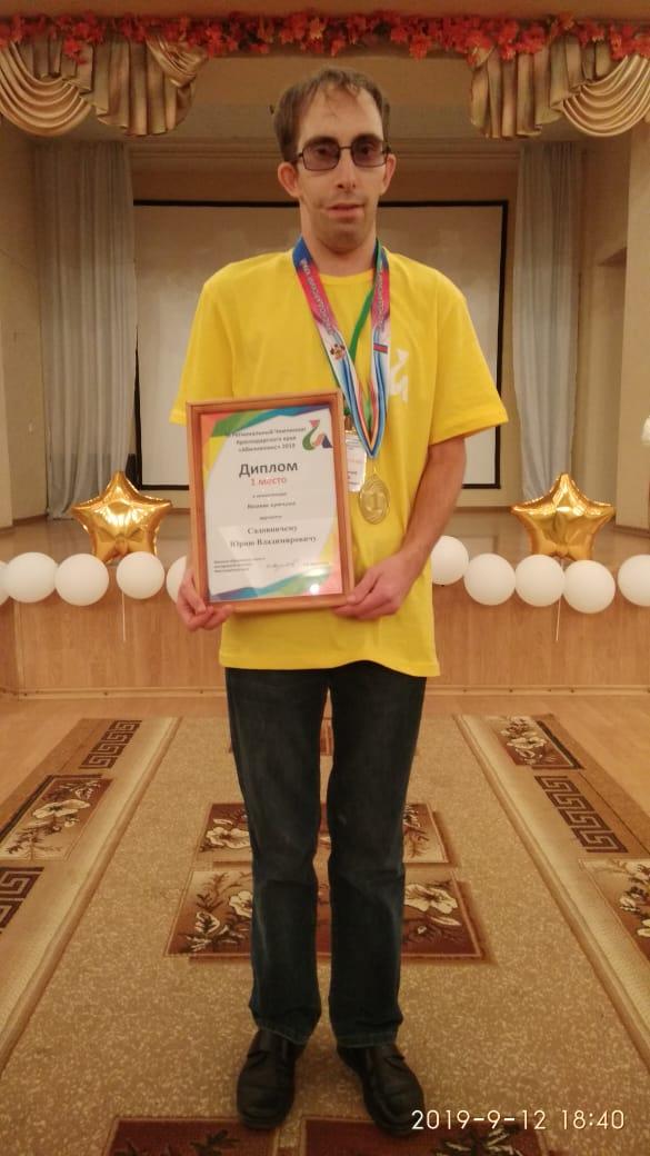«Золото», «серебро» и «бронза»  - итоги участия туапсинцев в Чемпионате по профессиональному мастерству «Абилимпикс»