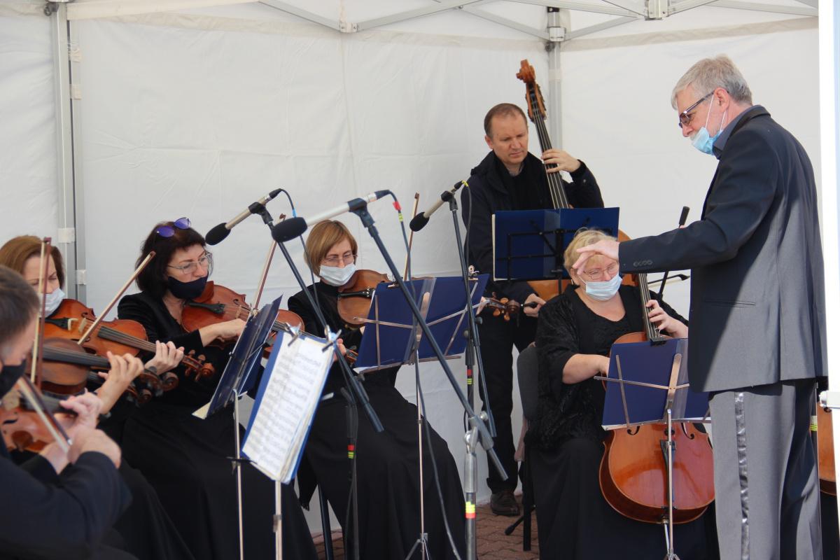Выступление Туапсинского камерного оркестра ко Дню народного единства