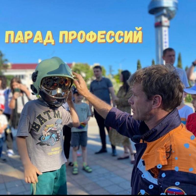 ПАРАД ПРОФЕССИЙ В ДЕНЬ РОССИИ