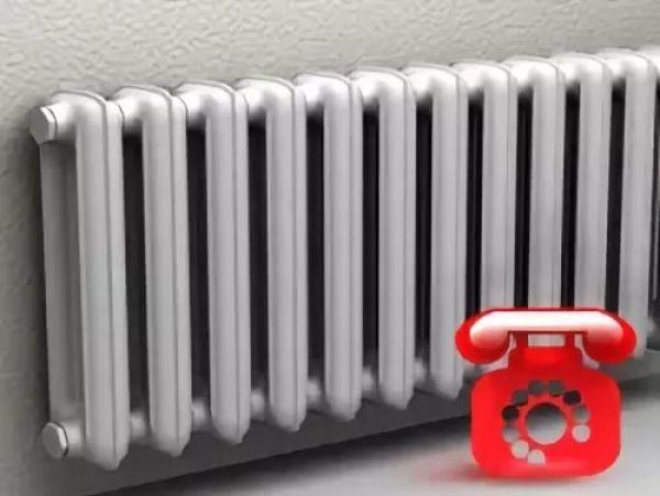 Горячая линия по вопросам отопления