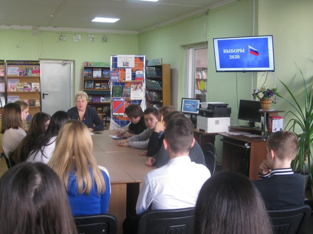 Час делового общения «Молодёжь без права – Россия без будущего!»