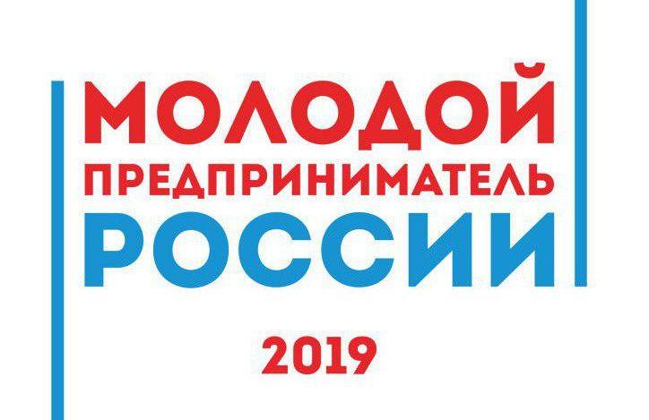 Молодежь Туапсе приглашают принять участие во Всероссийском конкурсе