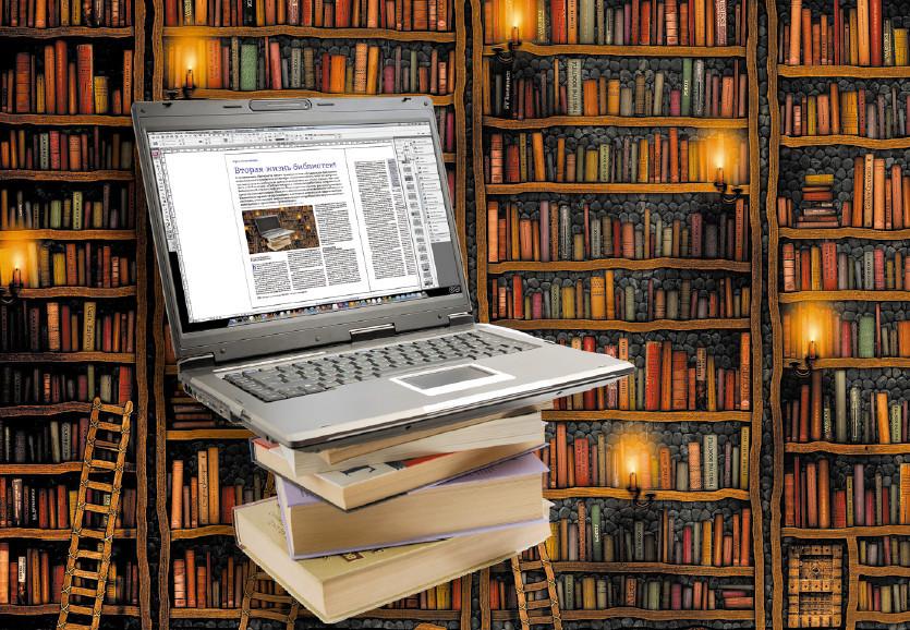 Цифровая эпоха в пространстве библиотек города Туапсе
