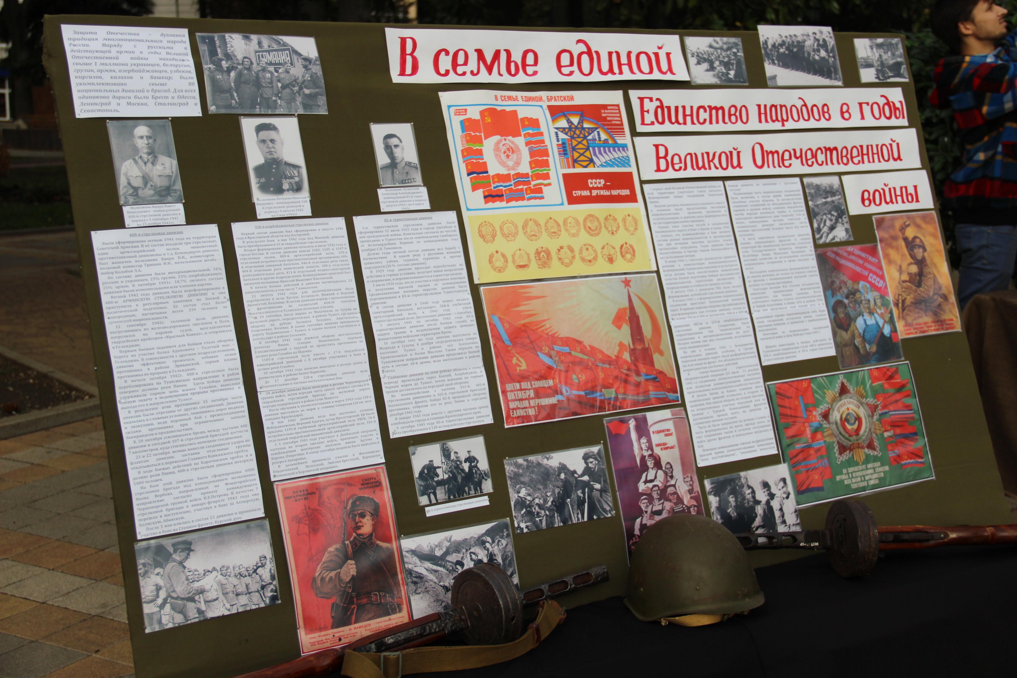 День народного единства - площадь