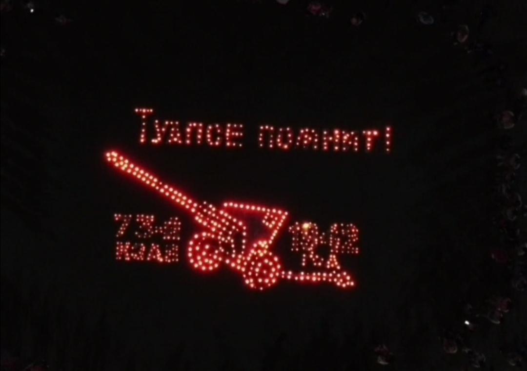 «Огненные картины войны» на главной площади