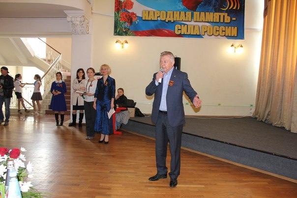 """""""Туапсинский городской молодёжный центр"""" организовал встречу с ветеранами"""