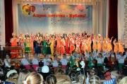12 декабря город  Туапсе принял участие в  отборочном  туре  V краевого фестиваля