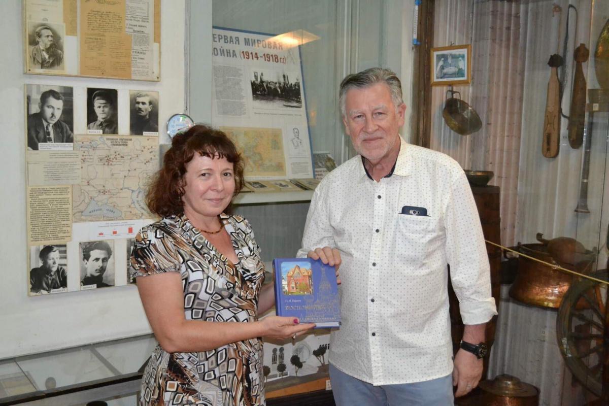 Музею им. Н.Г. Полетаева подарили уникальное издание – книгу П. Н. Перцова «Воспоминания»