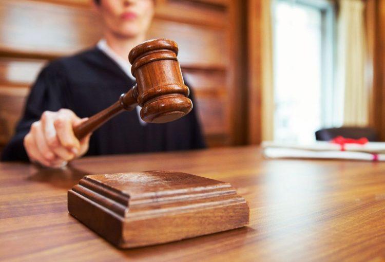 Применение особого порядка судебного разбирательства