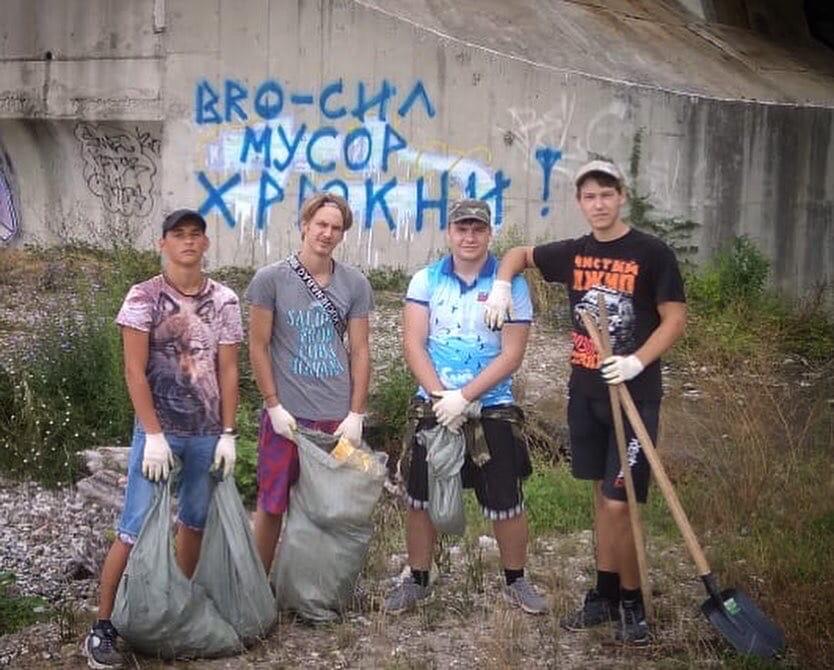 В Туапсе молодежь провела экологическую акцию «Чистый берег»