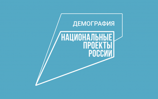 О профессиональном образовании отдельных категорий граждан