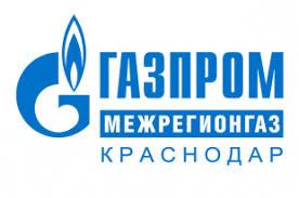 """ООО """"Газпром межрегионгаз Краснодар"""" информирует своих абонентов"""