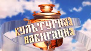 В это воскресенье на канале Кубань24 - телепрограмма  о Туапсе