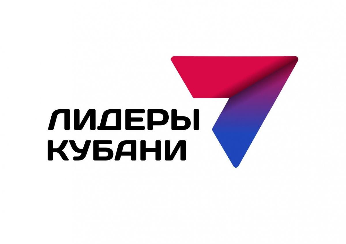 Новый сезон кадрового проекта  «Лидеры Кубани – движение вверх!»