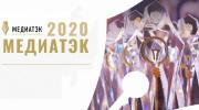 СМИ Туапсе стали победителями регионального этапа конкурса «МедиаТЭК»