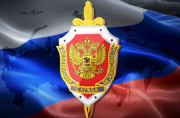 20 декабря - День работника органов государственной безопасности России