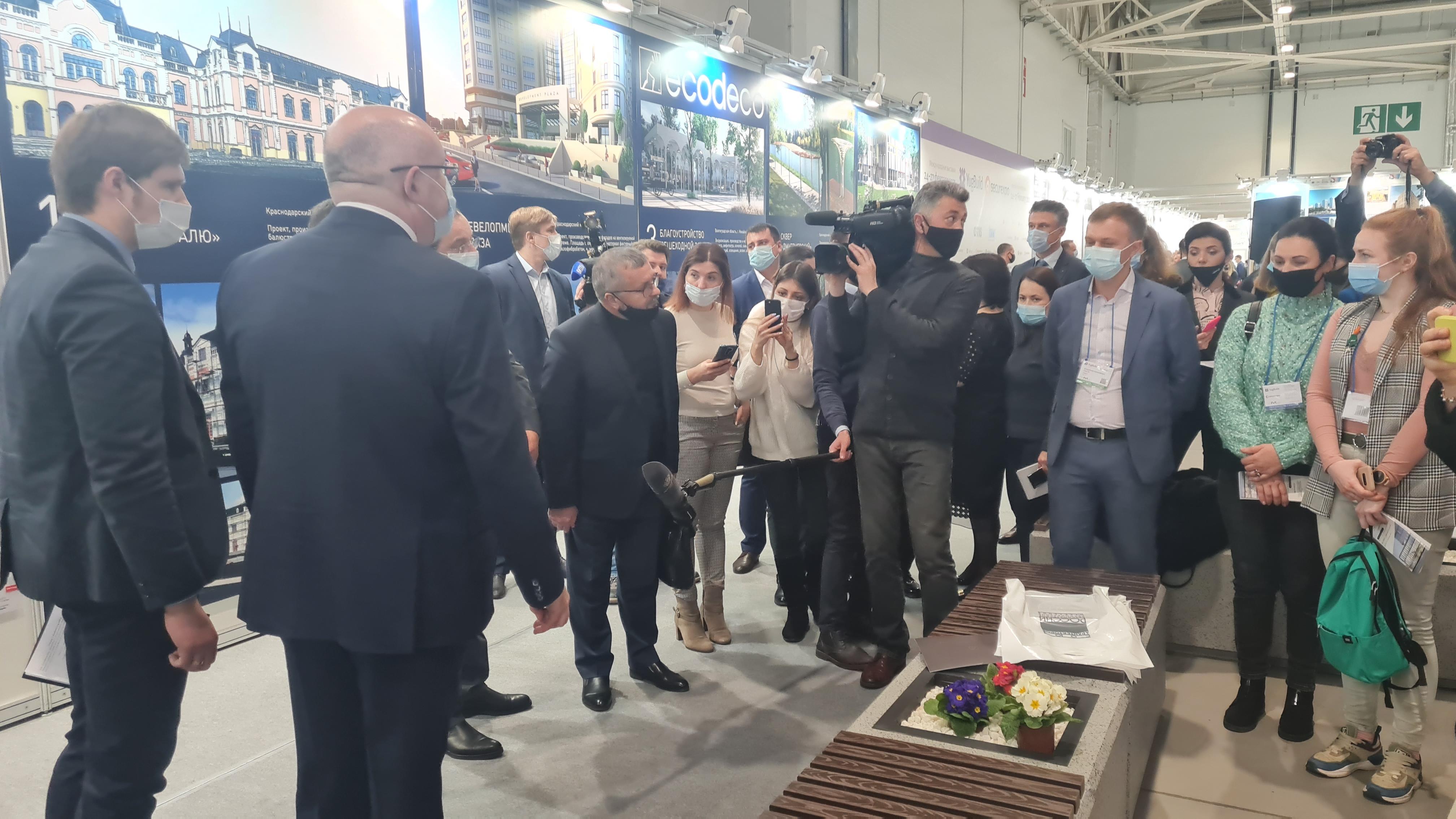 Туапсе на 31-ой международной выставке YugBuild