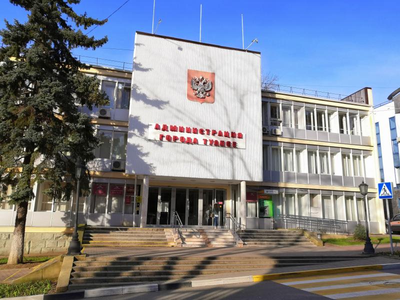 Конкурс по отбору кандидатур на должность главы города Туапсе
