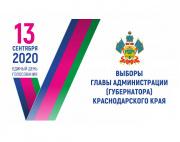 Продолжается прием заявлений для голосования на выборах губернатора Краснодарского края на удобном избирательном участке и на дому