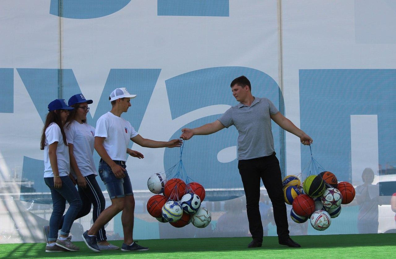 Молодёжь города Туапсе будет работать на спортивно-игровых площадках по месту жительства
