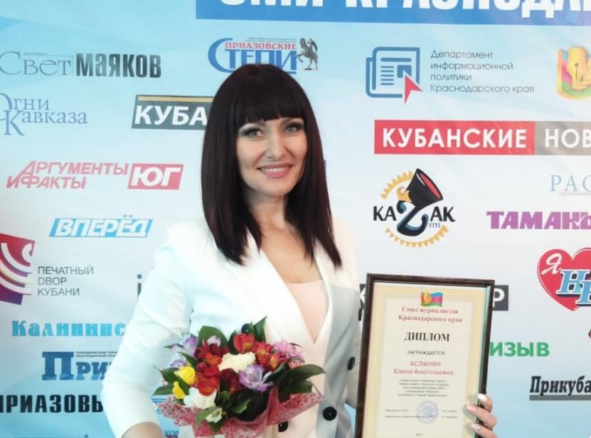 """""""Золотой микрофон Кубани-2020"""""""