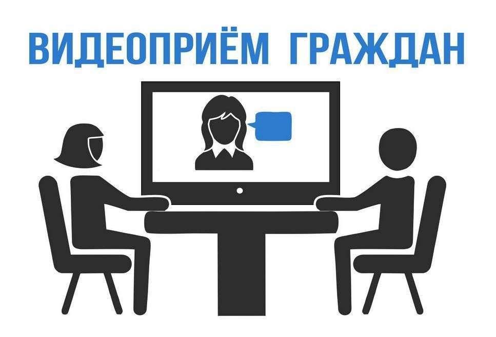 Видеоприемы в органах исполнительной власти Краснодарского края