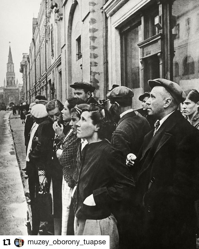 Июнь 1941 года. Вторая мировая война подошла вплотную к границам Советского Союза
