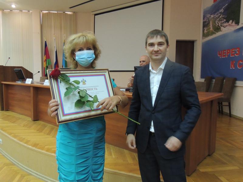 Жителей Туапсе наградили в честь Дня образования Краснодарского края