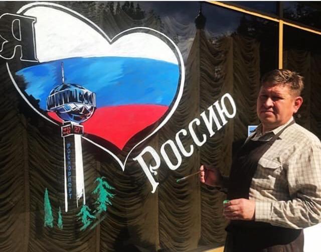 Ко Дню России в Туапсе проходят праздничные акции