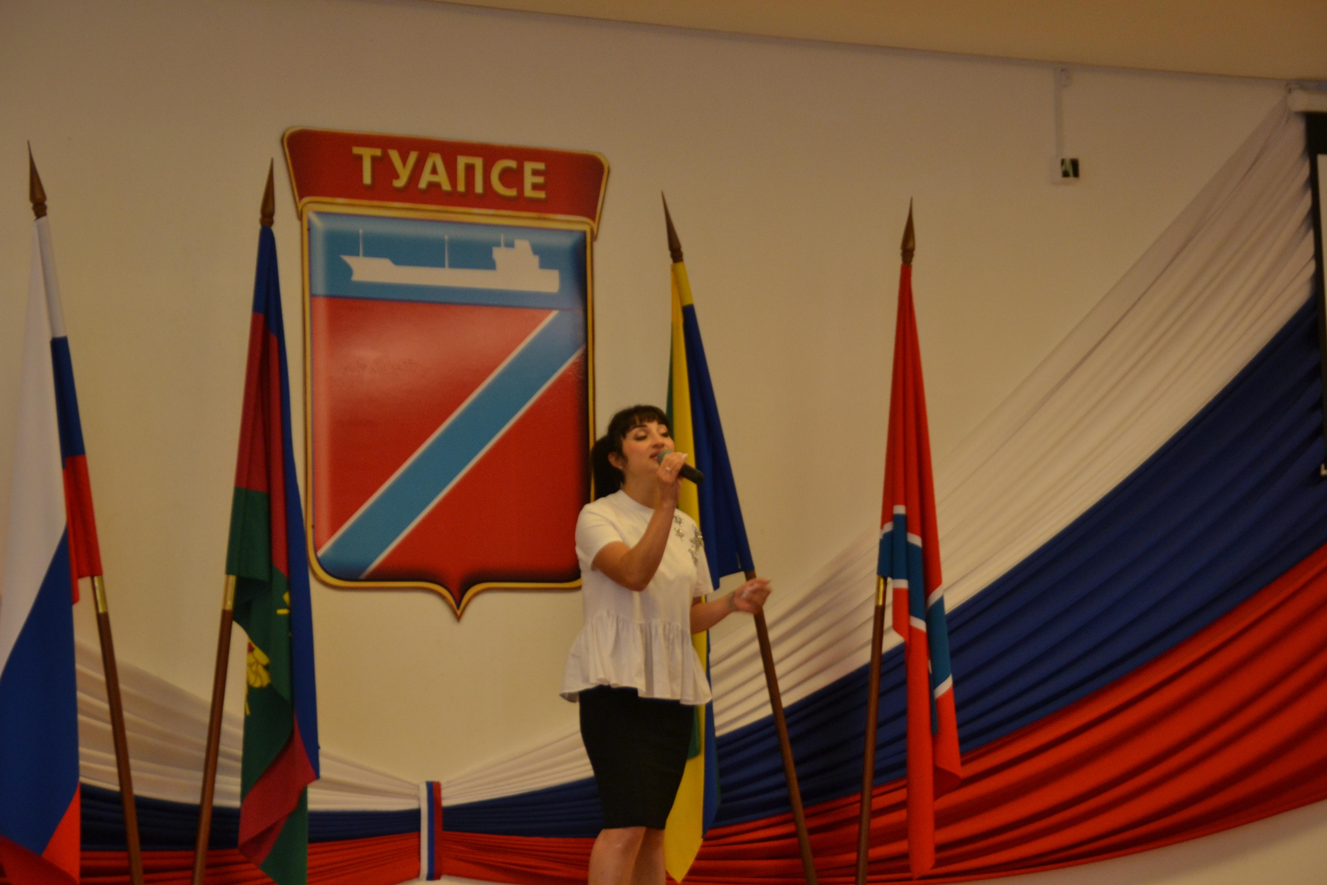 28 июля – День ветерана Краснодарского края