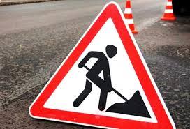 По краевой госпрограмме в Туапсе отремонтируют дороги по переулку Светлому и улице Горького