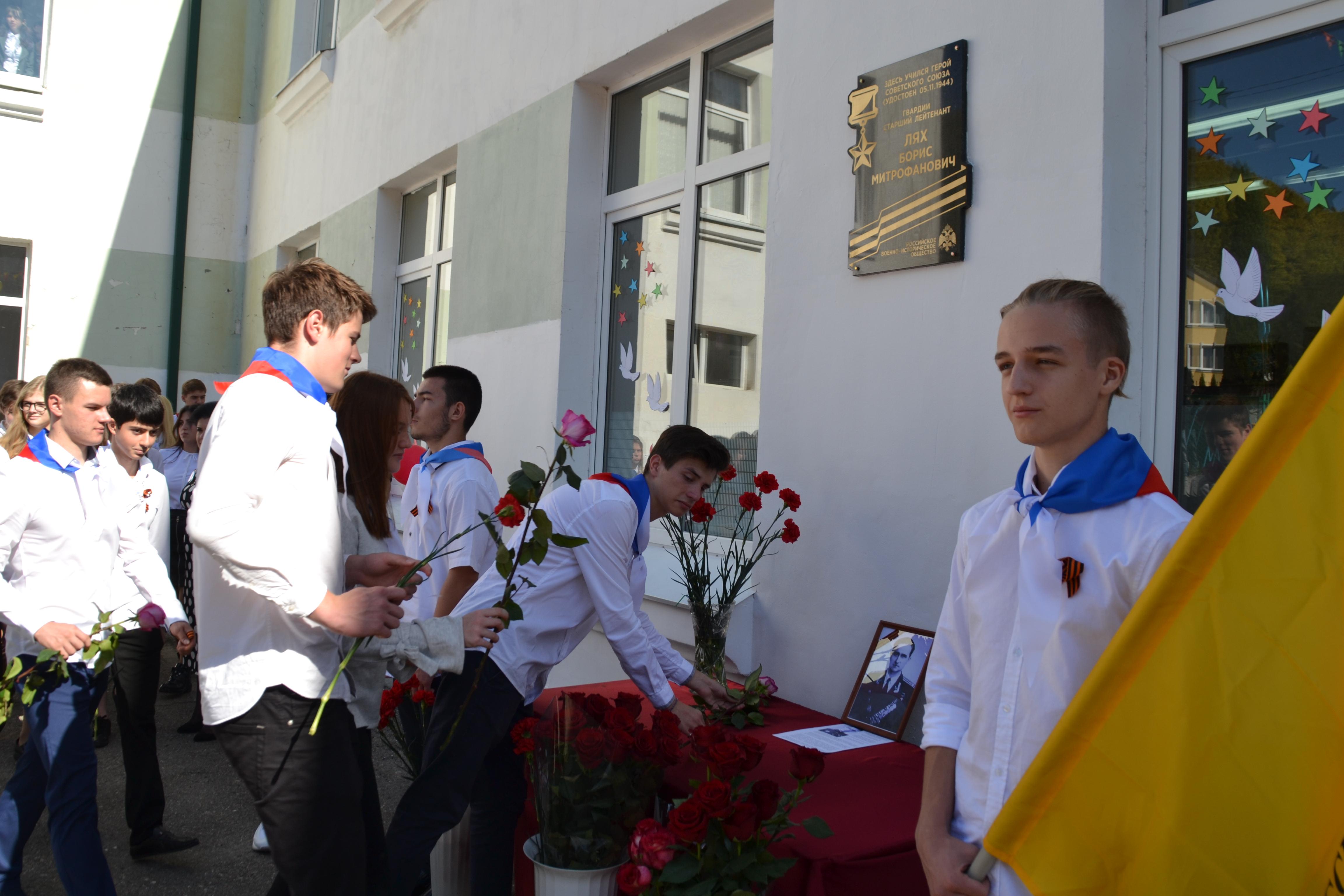 В память о Герое Советского Союза