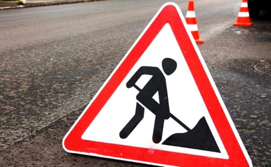 В Туапсе начинается ремонт дороги по улице Коммунистической