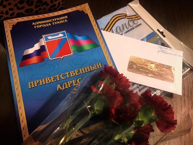 Волонтеры поздравили ветеранов-жителей блокадного Ленинграда