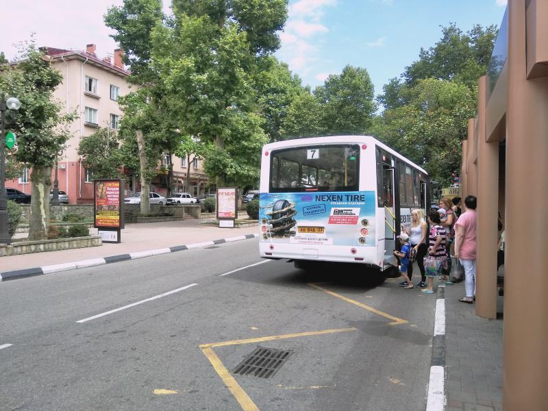 Контроль за работой общественного транспорта - тема совещания у Владимира Зверева.