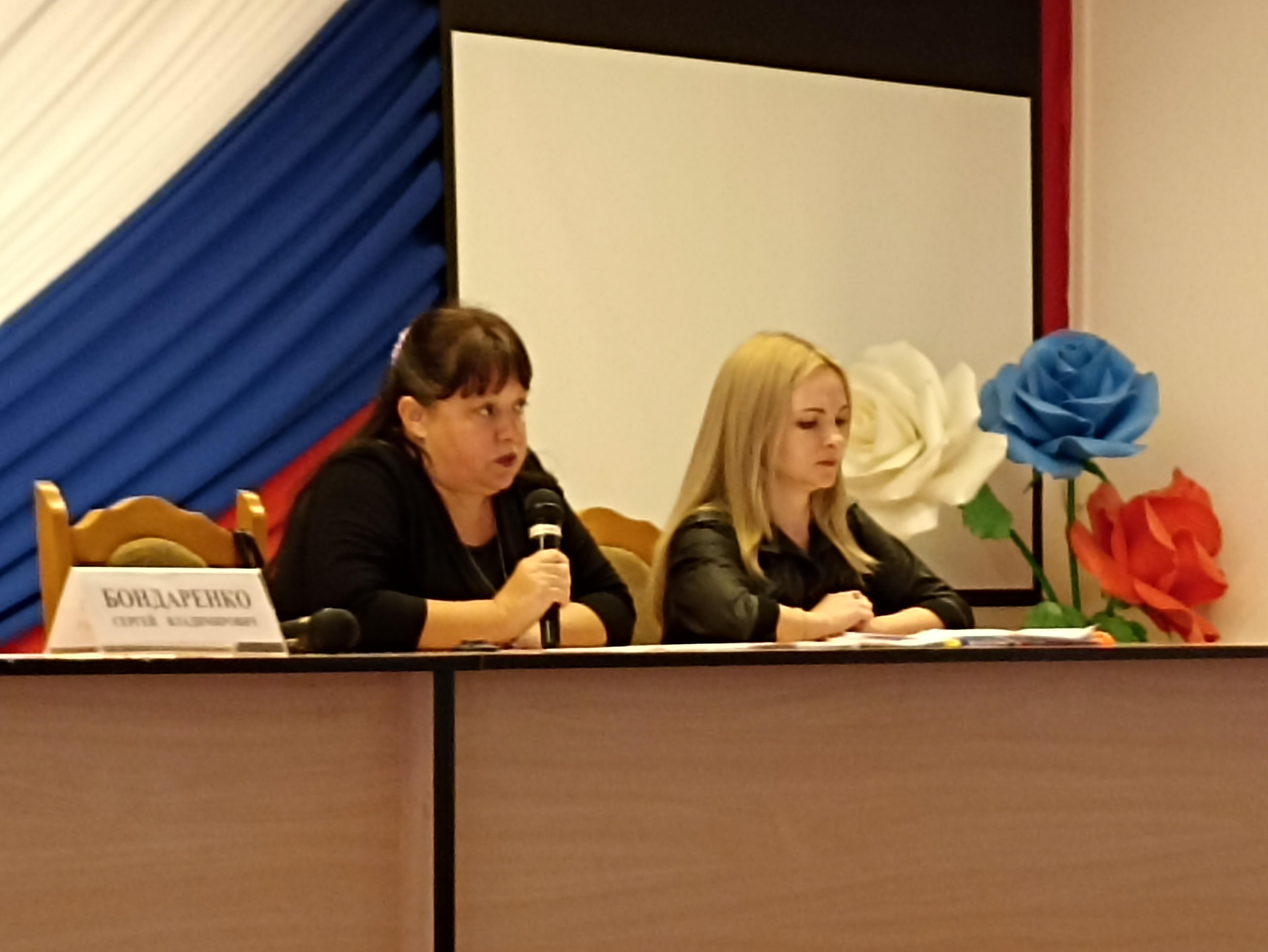 Туапсе готовится к проведению Всероссийской переписи населения