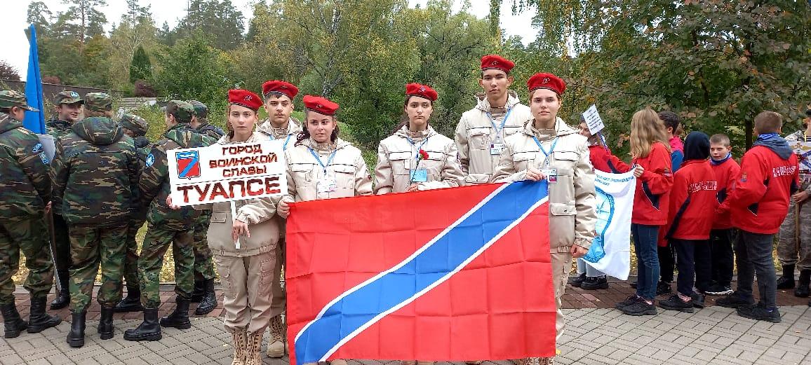 Школьникам Туапсе - о партизанском движении на Брянщине