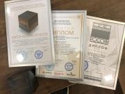Высокие награды проекта спортивного комплекса в Туапсе
