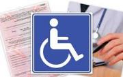 Вниманию жителей с ограниченными возможностями здоровья!