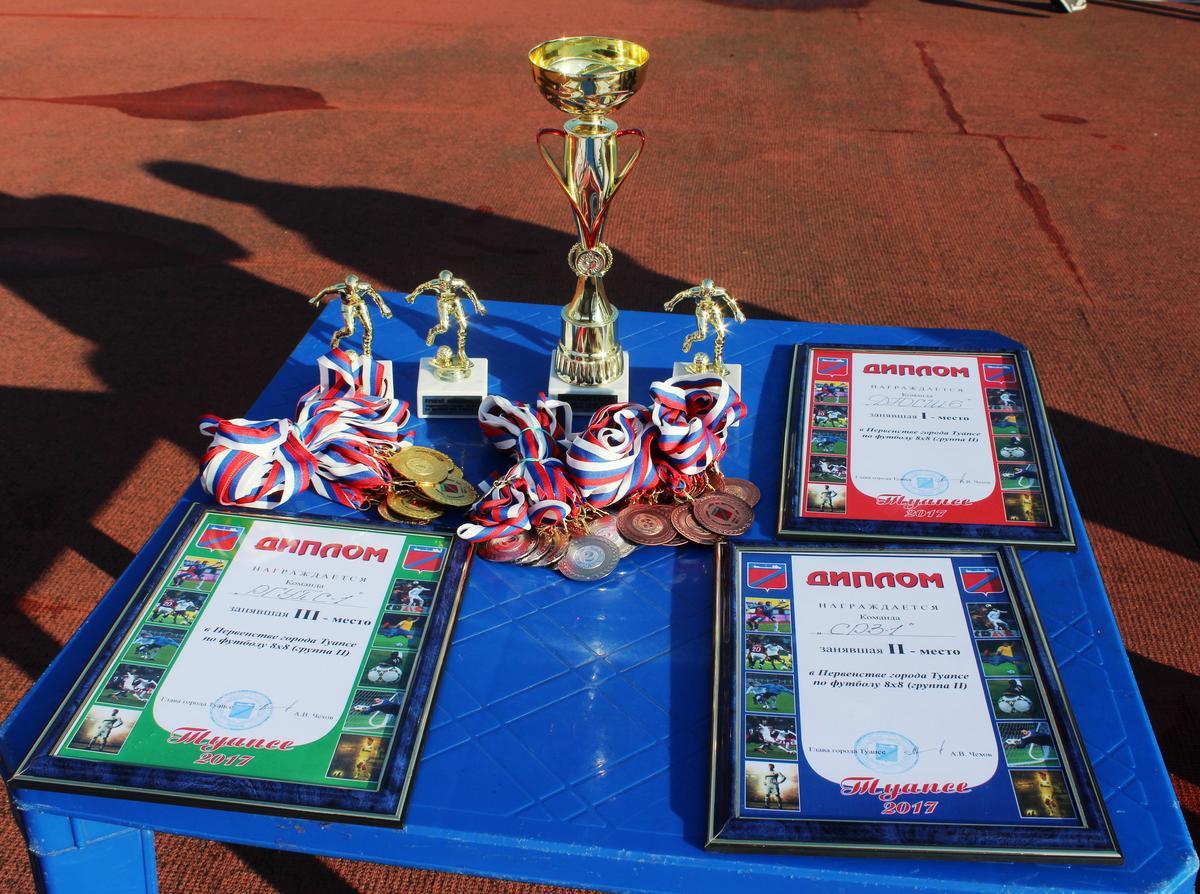 Первенство города Туапсе по футболу 8х8 среди любительских команд
