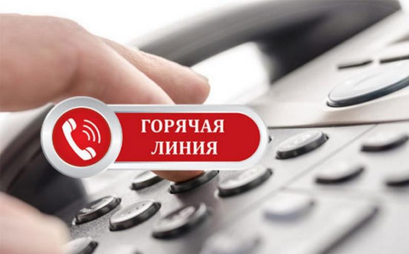 Жители Туапсе могут обратиться с вопросами о COVID-19 по телефону единой горячей линии