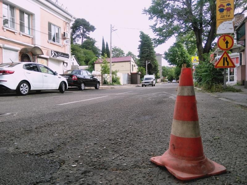 В Туапсе начался ремонт улицы Шаумяна.