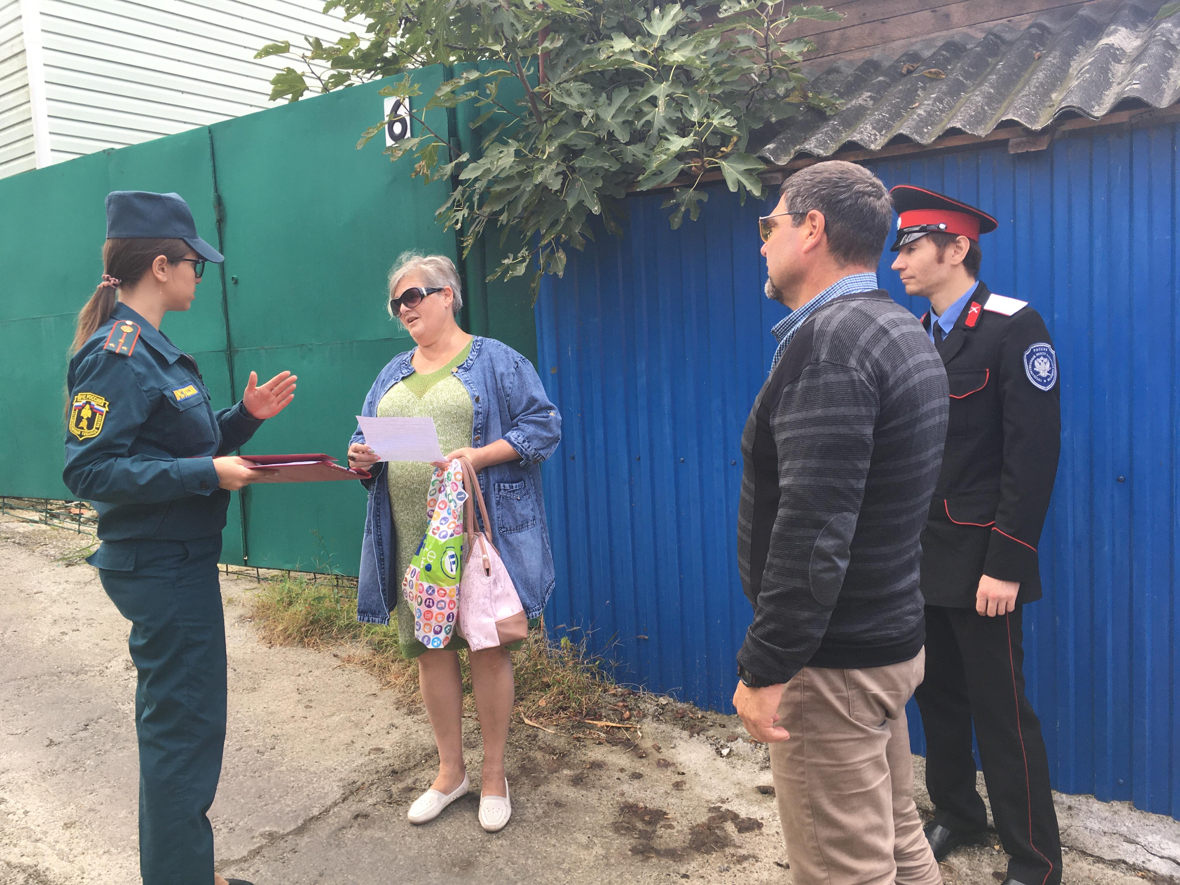 Рейды совместно с пожарным надзором и казаками