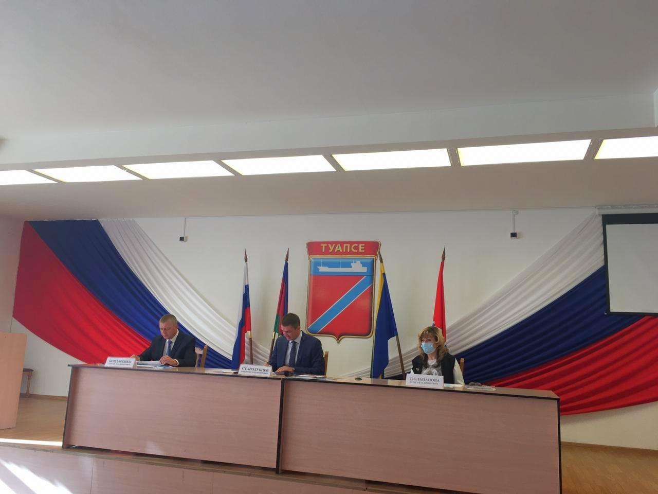 В Туапсе состоялось очередное 38 заседание Совета