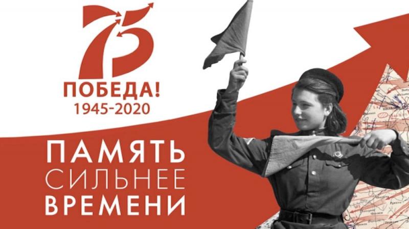 Все праздничные мероприятия и памятные акции 9 мая будут транслировать краевые телеканалы