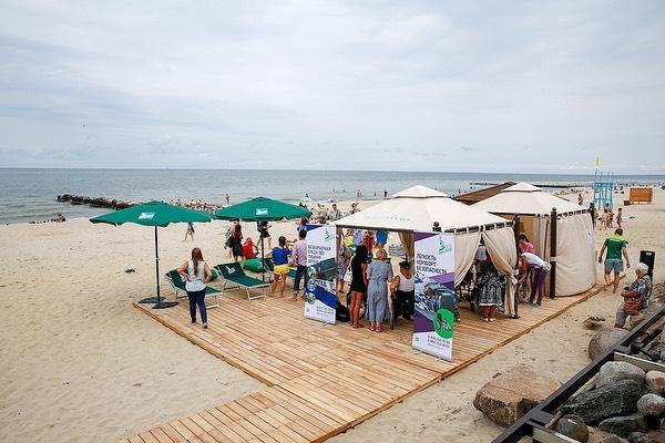 Голосуй за инклюзивный пляж для Туапсе!