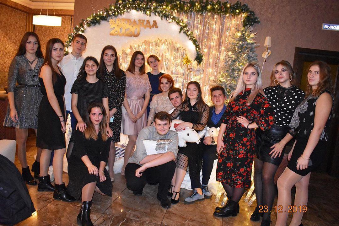 Новогодний бал для молодежи  Туапсе