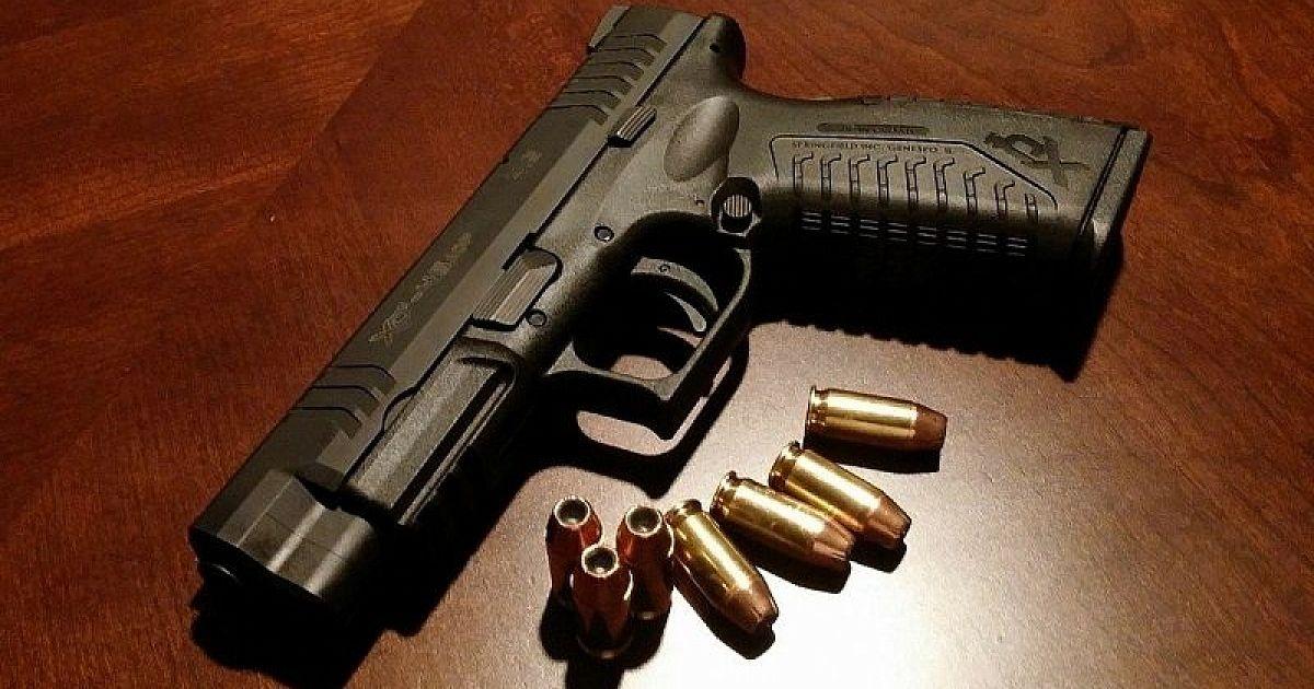Усилена уголовная ответственность за незаконный оборот оружия